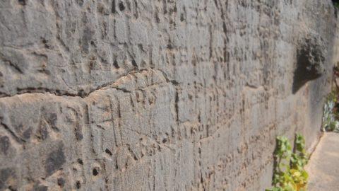 Infonotizia.it antiche scritte
